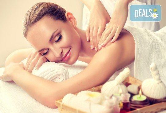 Масажът е здраве! Дълбокотъканен масаж на цяло тяло с билково масло от лайка или арганово масло в Салон ГРИМИ до Mall of Sofia! - Снимка 3