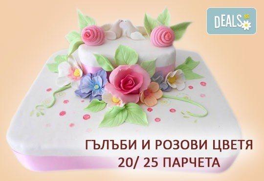 За Вашата сватба! Бутикова сватбена торта с АРТ декорация от Сладкарница Джорджо Джани! - Снимка 16