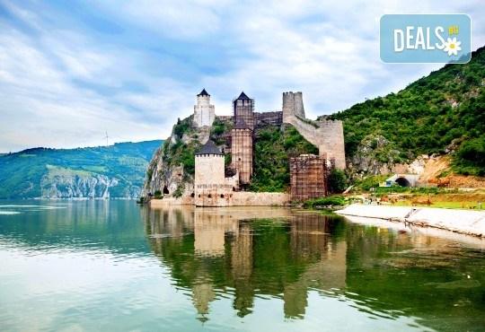 Октомври в Голубац и Лепенски вир, Сърбия: 1 нощувка и закуска, транпорт