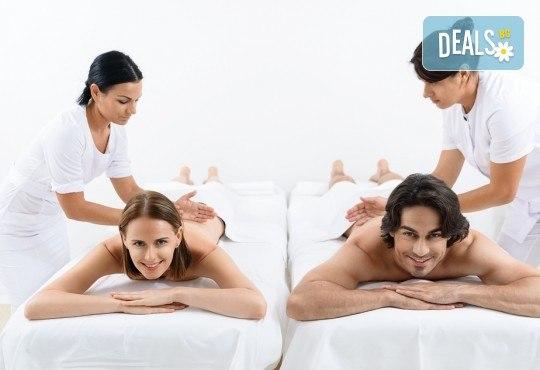 Кралски масаж с шампанско и ягоди на гръб, яка, ръце и длани за един или двама в Wellness Center Ganesha! - Снимка 1