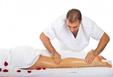 За две дами! Уикенд оферта 120 минути отслабващи процедури за две приятелки - синхронна програма: Crazy Fit, вибро колан, целутрон и антицелулитен мануален масаж с вендузи в луксозния спа център Senses Massage & Recreation! - Снимка