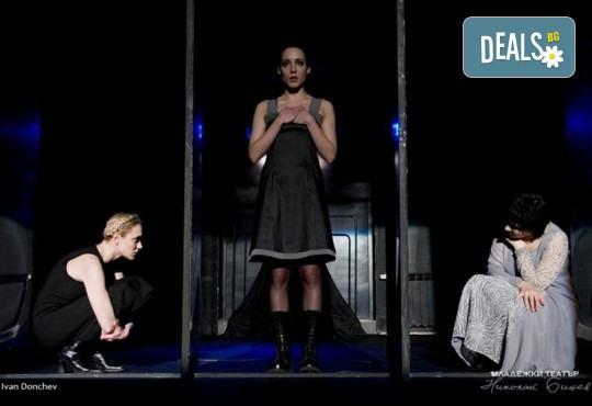 """Гледайте Койна Русева в """"Nordost - приказка за разрушението"""", на 09.06. от 19ч. в Младежки театър, камерна сцена, билет за един! - Снимка 1"""