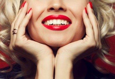 За здрава и красива усмивка! Почистване на зъбен камък и полиране с Air Flow в DentaLux! - Снимка