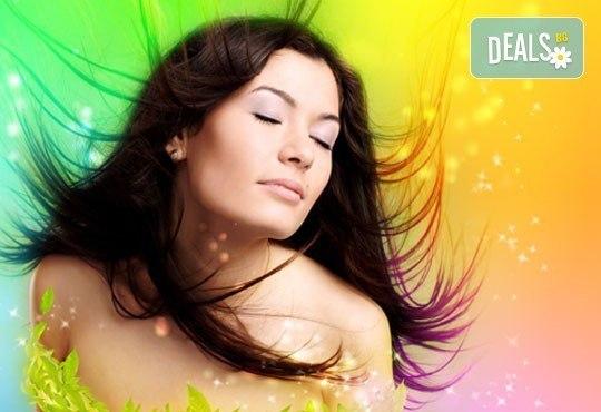 Погрижете се за себе си! Изследване с биоскенер на 220 здравни показателя на организма и консултация от NSB Beauty Center! - Снимка 2