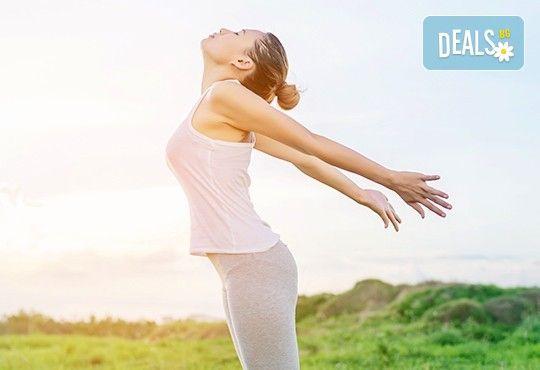 Погрижете се за себе си! Изследване с биоскенер на 220 здравни показателя на организма и консултация от NSB Beauty Center! - Снимка 1