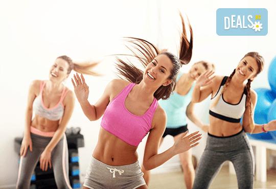 Отслабвайте, докато се забавлявате! 3 посещения на тренировки по зумба фитнес в Play Sport Center! - Снимка 1