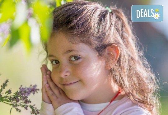 Едночасова фотосесия по избор - детска, семейна или индивидуална, външна или в студио, обработка на всички кадри и 10 с дълбок ретуш от Arsov Image! - Снимка 3