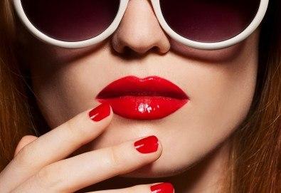 За сочни и сексапилни устни! Безиглено вкарване на хиалурон чрез ултразвук в Sense of beauty studio! - Снимка