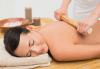 Африкански спортен масаж с бамбукови пръчки и етерични масла на фона на релаксираща музика в център Биохелт! - thumb 1