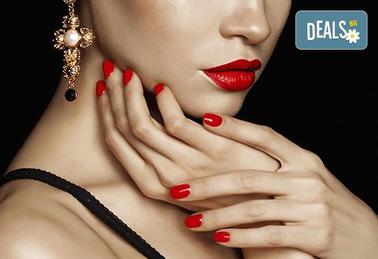 Уголемяване на устни със 100% хиалуронова киселина и ултразвук - 1 или 4 процедури, в салон за красота Теди! - Снимка 1