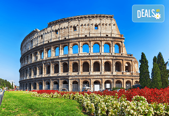 Лятна екскурзия до Рим, Италия: 3 нощувки със закуски, самолетен билет и такси