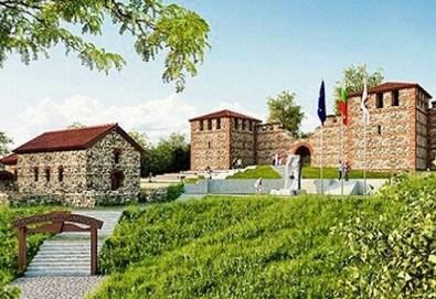 Еднодневна екскурзия с посещение на Цари Мали град, Дупница, Ресиловския манастир и парк Рила - транспорт и екскурзовод от Глобул Турс!