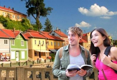 """Двудневна екскурзия до Княжевац, Сърбия, за фестивала """"Белмужиада""""! 1 нощувка със закуска, транспорт и екскурзовод - Снимка"""