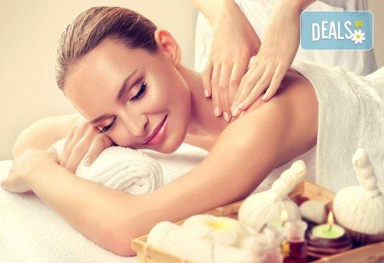 60-минутен масаж на цяло тяло - класически, релаксиращ или спортно-възстановителен, в салон за красота Женско царство! - Снимка 3