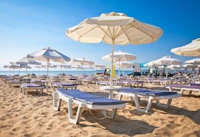 За 1 ден на плаж през юни в Неа Ираклица, Гърция! Транспорт и екскурзовод от Глобул Турс! - Снимка