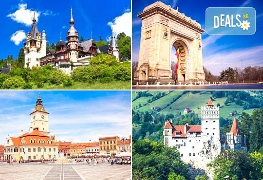 """Last minute! Екскурзия до Румъния през юни - 2 нощувки със закуски в хотел 2/3* Синая, транспорт, панорамен тур в Букурещ и посещение на замъка """"Пелеш"""", Бран и Брашов - Снимка 1"""