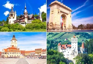 """Last minute! Екскурзия до Румъния през юни - 2 нощувки със закуски в хотел 2/3* Синая, транспорт, панорамен тур в Букурещ и посещение на замъка """"Пелеш"""", Бран и Брашов - Снимка"""