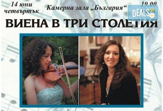 Концерт Виена в три столетия с Ива Хьолцл-Николова – цигулка и Анна Волович - пиано на 14-ти юни (четвъртък) в Камерна зала България! - Снимка 1