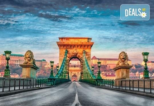 Лятна екскурзия до Будапеща: 3 нощувки и закуски, самолетен билет и такси