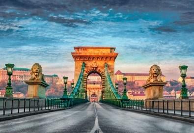 Лятна екскурзия до Будапеща, Унгария! 3 нощувки със закуски в хотел 3*, самолетен билет и такси - Снимка