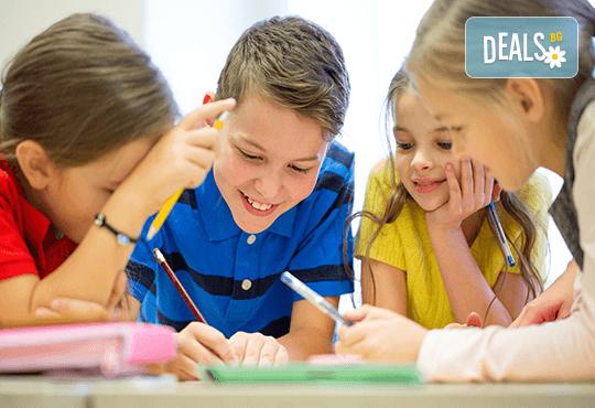 5-дневна или месечна целодневна лятна занималня за деца от 6 до 11 години с игри на открито, екскурзии и арт изкуства от Слънчеви приказки! - Снимка 1
