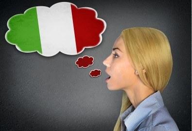 Интензивен курс по италиански език на ниво А1 с включени учебни материали от Школа БЕЛ!