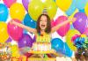 Рожден ден за до 10 деца - 3 часа наем на зала, рисунки на лица, аниматор и меню за всяко дете от Парти център замръзналото кралство - Люлин! - thumb 1