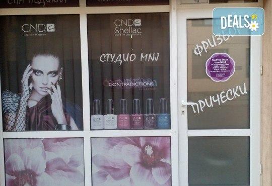 Диамантени мигли - хит за 2018! Поставяне на мигли косъм по косъм на супер цена + подарък карта за солариум в MNJ Studio - Люлин! - Снимка 8