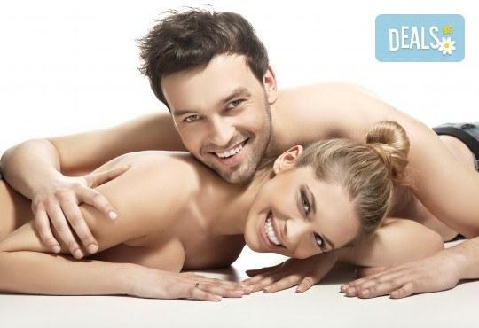 Идеално гладка кожа за мъже и жени! 1 или пакет от 5 процедури диодна лазерна епилация, на зони по избор и бонус: 1 безплатна процедура в NSB Beauty Center! - Снимка 2