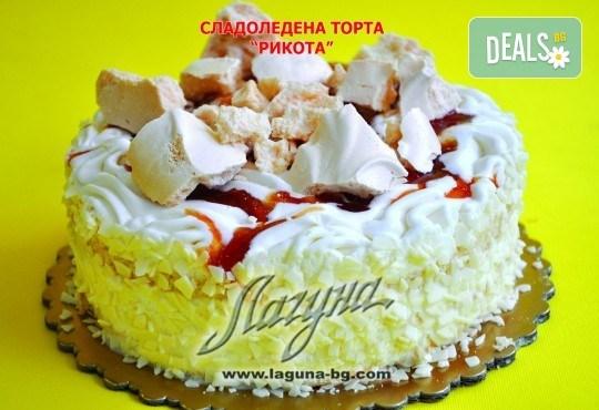 Сладоледена торта за наслада и разхлада! Зарадвайте своите гости и семейство с нашето невероятно предложение от сладкарница Лагуна! - Снимка 2