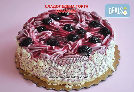 Сладоледена торта, вкус по избор, 8 парчета, сладкарница Лагуна