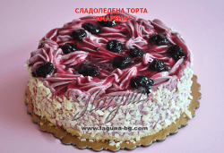 Сладоледена торта за наслада и разхлада! Зарадвайте своите гости и семейство с нашето невероятно предложение от сладкарница Лагуна! - Снимка