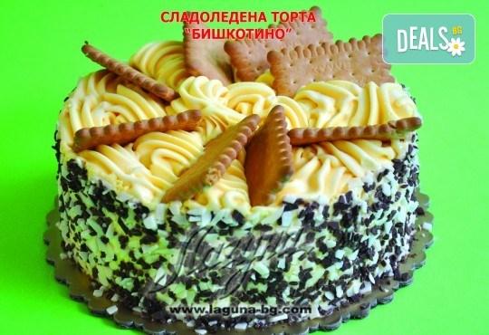 Сладоледена торта за наслада и разхлада! Зарадвайте своите гости и семейство с нашето невероятно предложение от сладкарница Лагуна! - Снимка 3