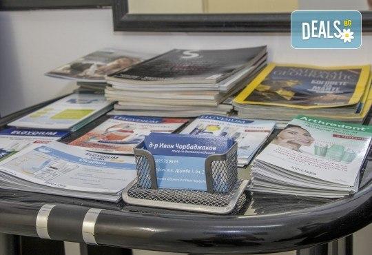 Красива усмивка! Почистване на зъбен камък с ултразвуков скалер в дентален кабинет д-р Чорбаджаков - жк Дружба - Снимка 8