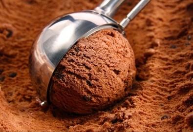 Цял килограм невероятно вкусен сладолед на деня, с вкус по избор от Виенски салон Лагуна! - Снимка