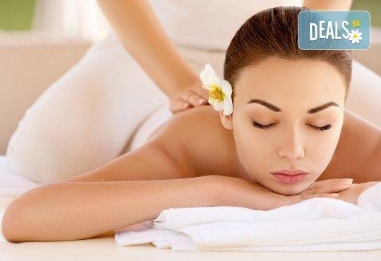 Спокойствие и релакс за тялото и душата! 50-минутен релаксиращ масаж на цяло тяло от V and A Glamour! - Снимка 1