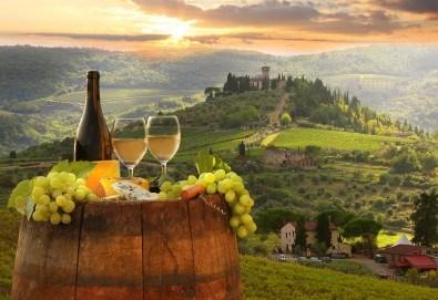 Пътешествие под небето на Тоскана, Италия! 4 нощувки със закуски в хотели 2/3* в Загреб и Флоренция, транспорт и богата програма - Снимка