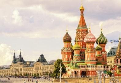 Потвърдена екскурзия- Русия и Балтийските столици, през юли, с АЛЕГРА ВИ ТУР! 15 нощувки в хотели 3 *, 13 закуски, транспорт, ферибот Талин - Хелзинки - Снимка