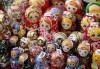 Потвърдена екскурзия- Русия и Балтийските столици, през юли, с АЛЕГРА ВИ ТУР! 15 нощувки в хотели 3 *, 13 закуски, транспорт, ферибот Талин - Хелзинки - thumb 3