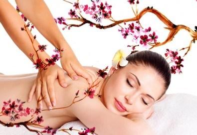 Заредете тялото и духа си с 60-минутен Японски йомейхо масаж в Chocolate studio! - Снимка
