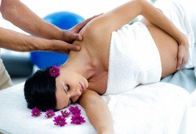 Релакс за бременни с био масла! Масаж на гръб, яка, ръце и крака от Wellness Center Ganesha Club! - Снимка