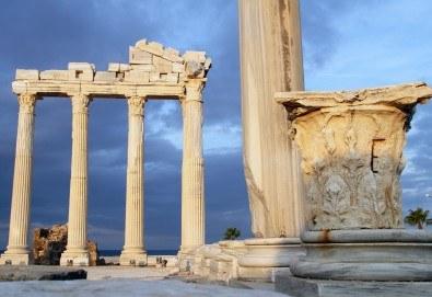 Last minute! Почивка в Сиде, Турция - 7 нощувки All Inclusive в хотел HANE SUN 5*, директен чартърен полет, летищни такси, багаж, трансфери - Снимка