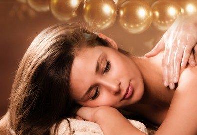 Кралски масаж на цяло тяло и глава, пилинг с перли и мускус и подмладяваща SPA терапия LUX с хайвер и колаген в Wellness Center Ganesha! - Снимка