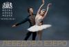 Ексклузивно в Кино Арена - най-любимия класически балет! ЛЕБЕДОВО ЕЗЕРО, спектакъл на Кралския балет в Лондон, на 18.07., 21.07. и 22.07., в киносалоните в страната - thumb 1