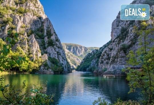 Екскурзия за 1 ден до Скопие и каньона Матка, с Глобул Турс! Транспорт, водач и програма - Снимка 3