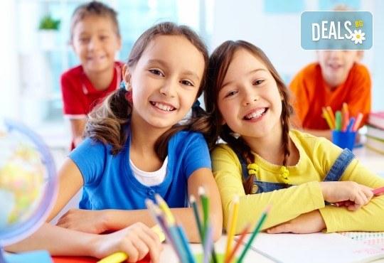 Еднодневна или седмична лятна занималня с игри и задачи в център Mathtalent