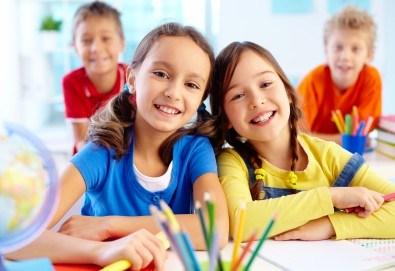 Образование и забавление в едно! Еднодневна или седмична лятна занималня в Учебен център Mathtalent! - Снимка