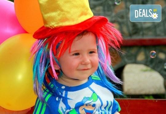 Детско парти на адрес по Ваш избор с аниматор, безброй игри, украса, рисунки на лица и ръце, детска пинята с бонбони и подарък за всеки участник от Парти Арт 91! - Снимка 1