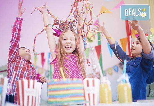 Детски рожден ден за 10 деца - в зала, с много игри, специално меню, подаръци и аниматори от Детски клуб Евърленд! Предплатете! - Снимка 1
