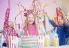 Детски рожден ден за 10 деца - в зала, с много игри, специално меню, подаръци и аниматори от Детски клуб Евърленд! Предплатете! - thumb 1